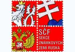 Sekcia známkových zemí Ruska pri SÈF