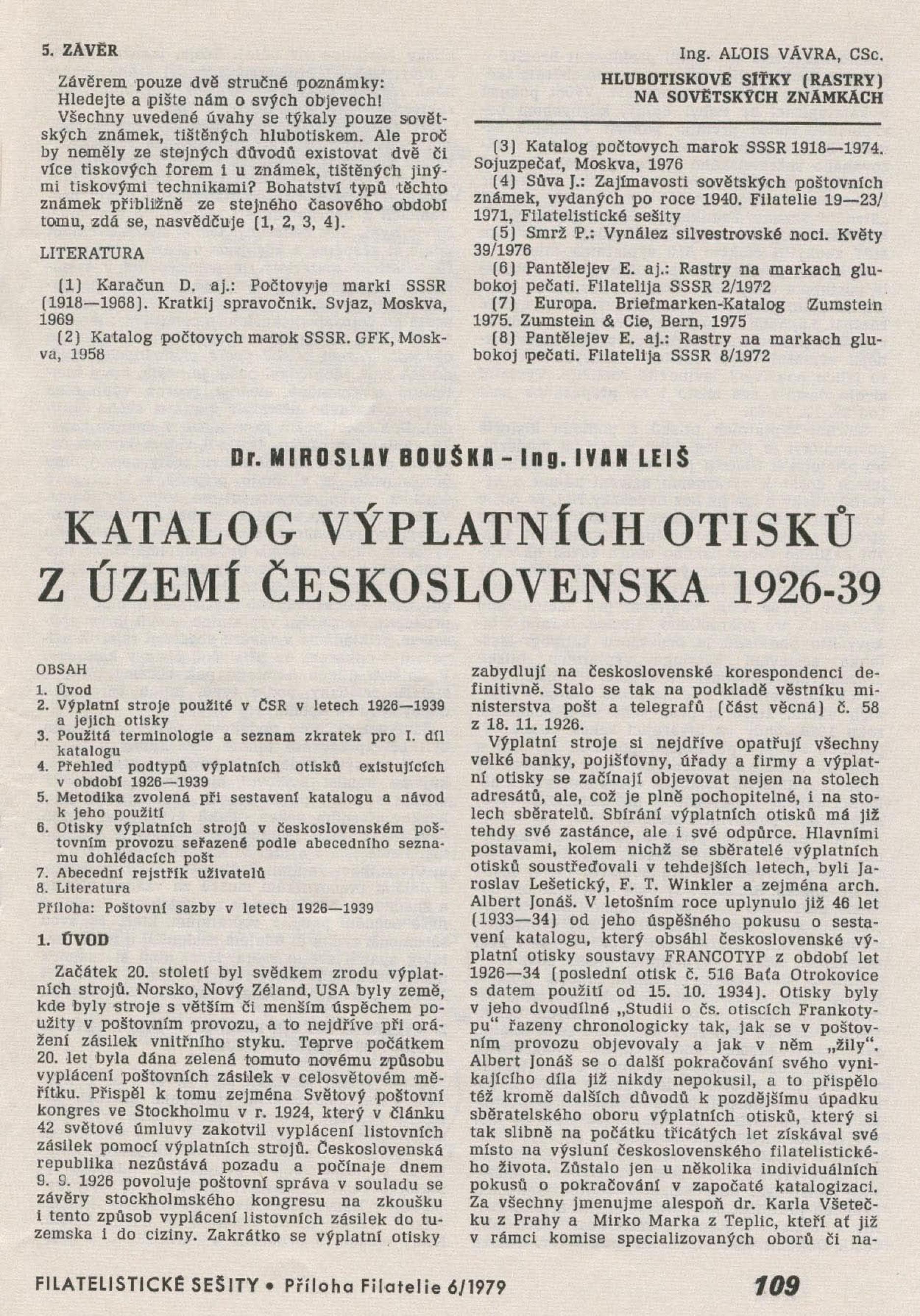 Katalog výplatních otisku z území Èeskoslovenska 1926-39
