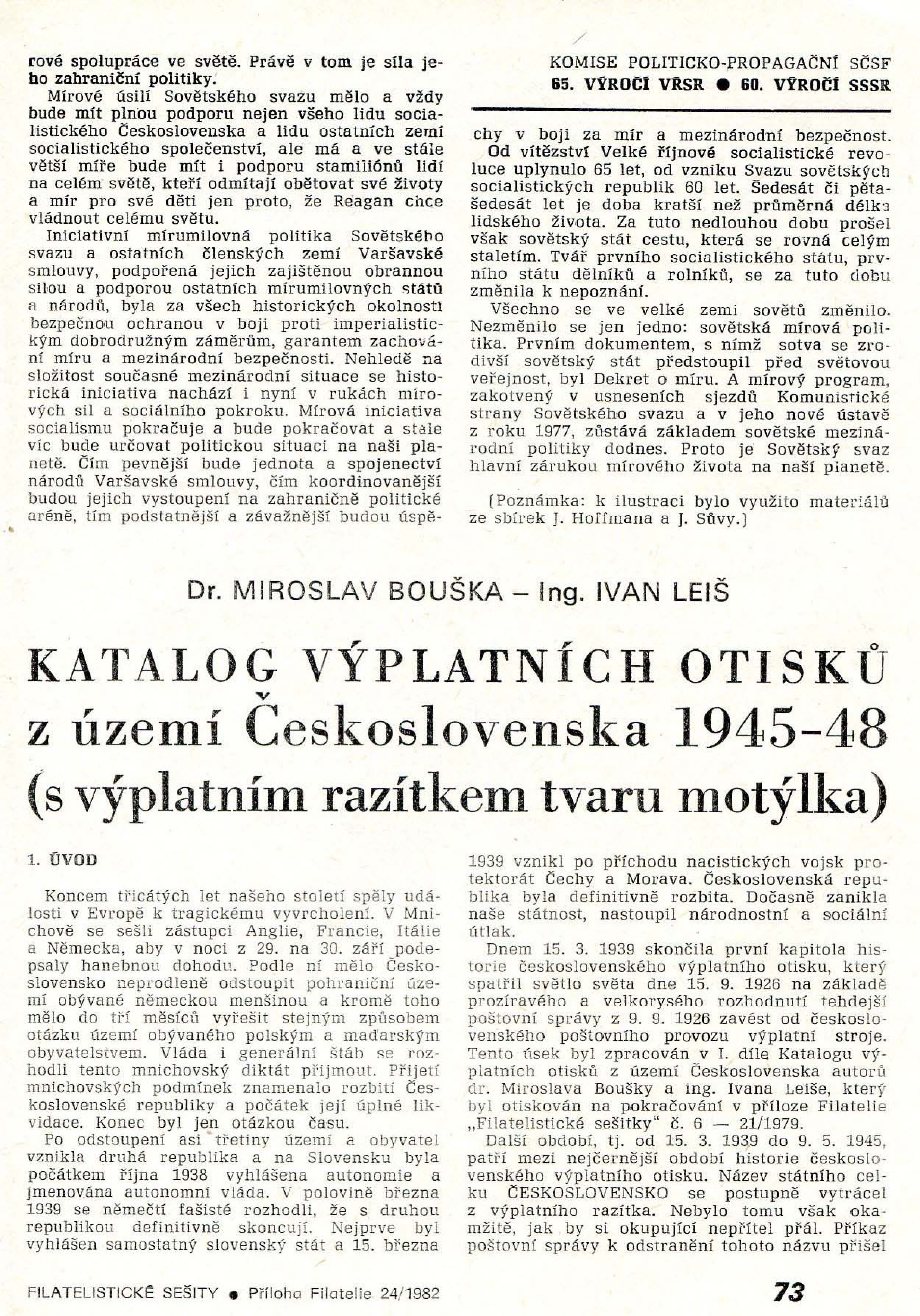 Katalog výplatních otisku z území Èeskoslovenska 1948-48