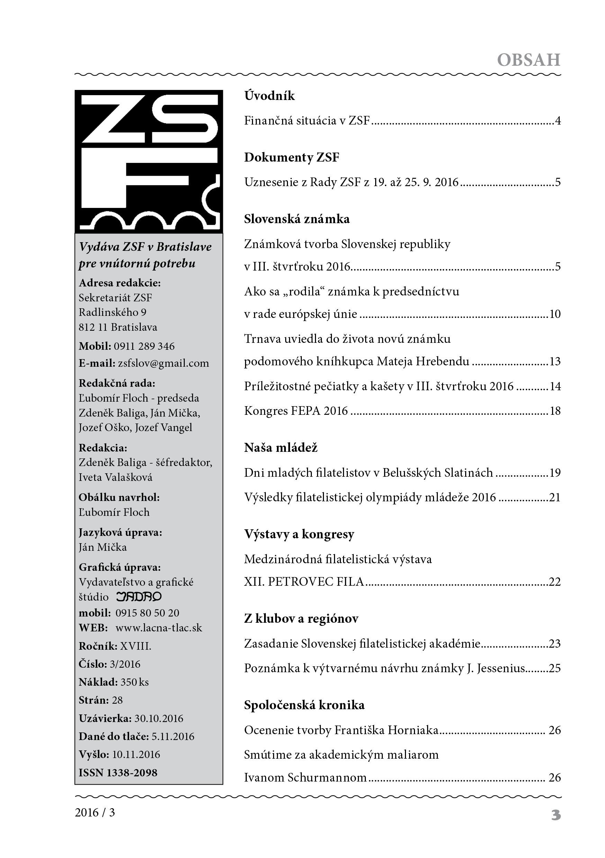 Filatelistický časopis Spravodajca ZSF 2016/3