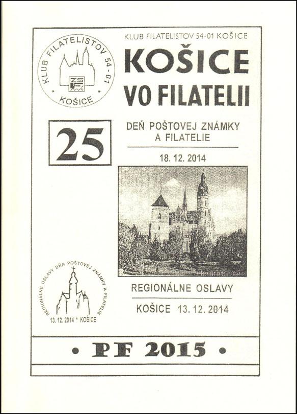 Zborník KOŠICE VO FILATELII č. 25/2014