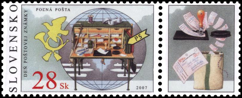 Poštová známka Deň poštovej známky: Poľná pošta
