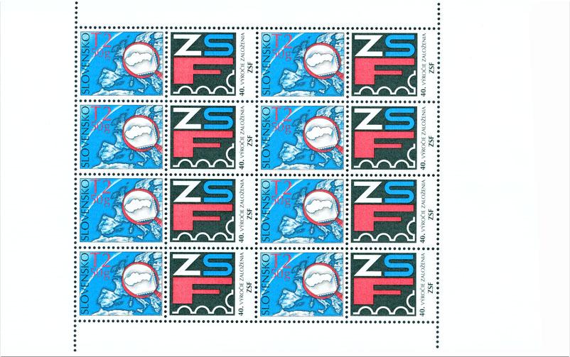 Poštová známka 40. výroèie založenia ZSF (UTL 40. výroèie založenia ZSF)