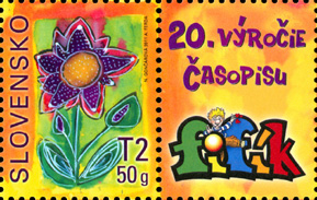 Postage Stamp Child drawing - floral motif (with a personalized coupon) (Postage stamp with coupon)
