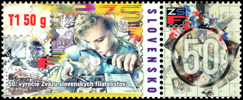 Postage Stamp 50th Anniversary of the Union of Slovak Philatelists (Postage stamp with coupon)