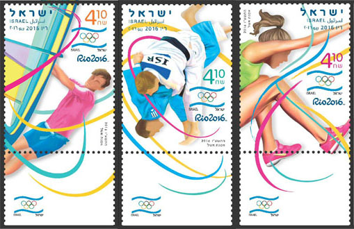 Poštová známka Letné paralympijské hry RIO 2016