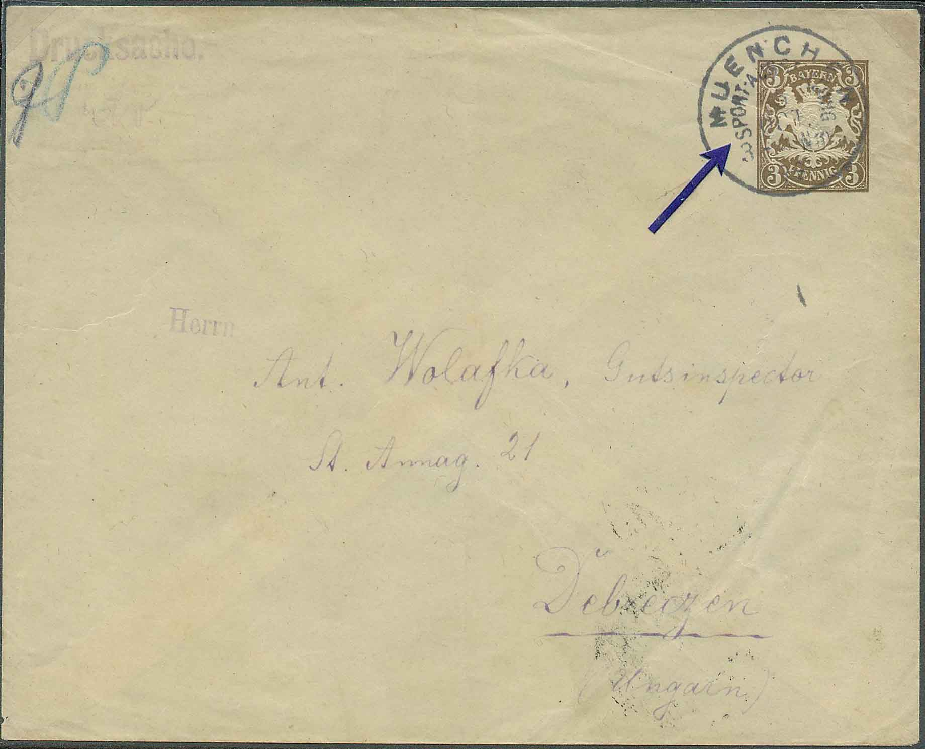 Postal Stationery with Sport Exhibition Cancellation