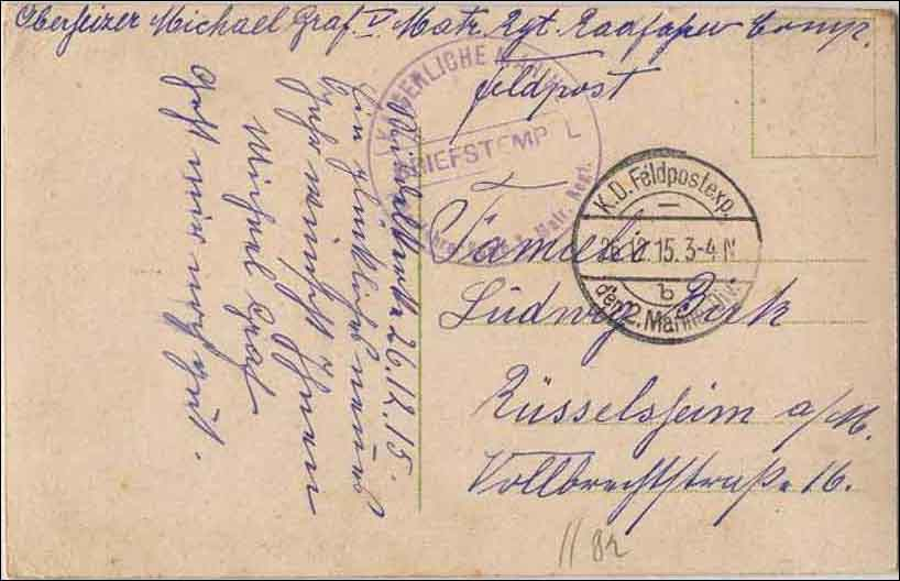 Postcard with Fieldpost Bicycle Cachet