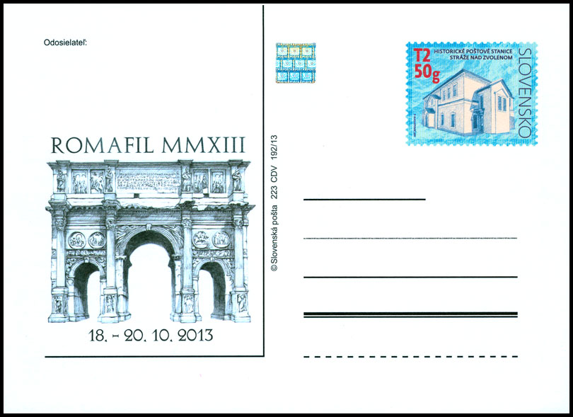 National Philatelic Exhibition ROMAFIL 2013 (Historical postal stations - Straze nad Zvolenom)