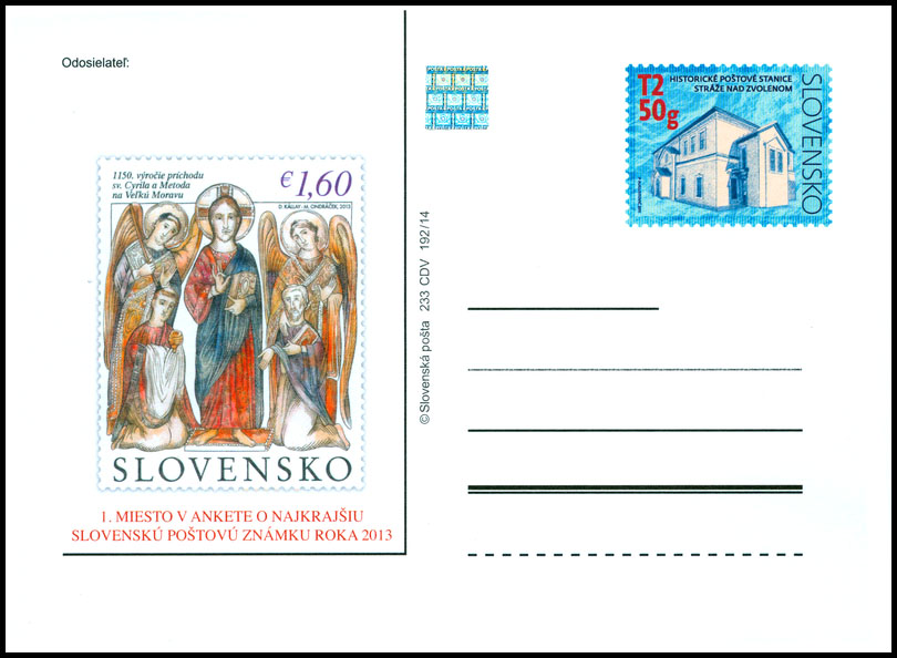 Public poll for the most Beautiful Slovak Stamp of 2013