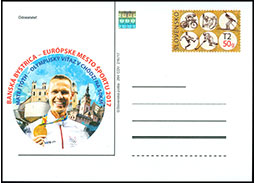 Slovak Post, Inc., issue postal card for the promotion of Banska Bystrica as the European City of Sport 2017