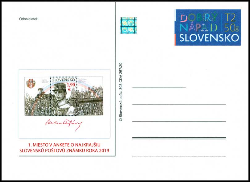 Postal Card with imprint Public poll for the most Beautiful Slovak Stamp of 2019 (Good Idea Slovakia)
