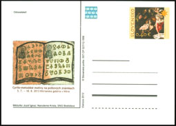 Exhibition Cyril and Methodius motifs on postage stamps (Christmas 2012: Birth of Christ)