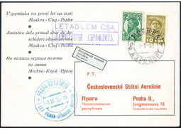 The postcard mailed by the first flight on 1st September 1936 from Moscow to Prague