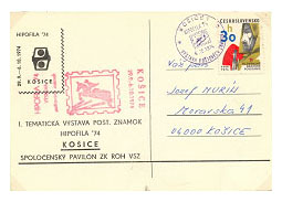 Documents on the cooperation of the University of Veterinary Medicine and Pharmacy in Košice with the club of philatelists