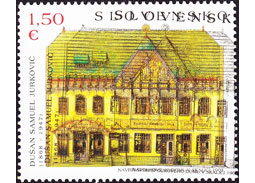 Counterfeit of the production error of the Slovak postage stamp