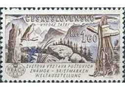 X tourist ascent of philatelists: Velky Rozsutec 1609 m. - Invitation