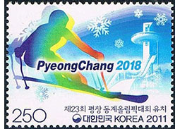 Sport and the Olympic Games - XXIII. Winter Olympic Games PyeongChang 2018 (stamps)