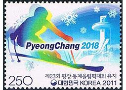 Šport a olympijské hry - XXIII. zimné olympijské hry PyeongChang 2018