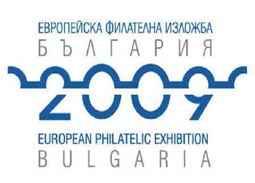 Slovenské exponáty na FEPA filatelistickej výstave BULGARIA 2009 vSofii