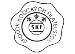 Exchange meeting of the Society of Kosice Philatelists in Kosice (Slovakia)