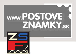 Latest news in the philatelic section History and present of Slovak philately