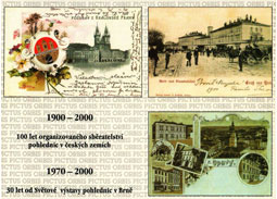Little school of deltiology (19b): Organized postcards collecting
