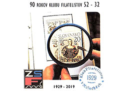 Postage Stamp Exhibition in Malacky (Slovakia)