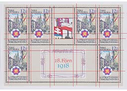 Distance measurement method on postage stamps (and not only on postage stamps)