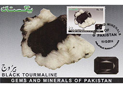 Minerals on stamps (V.) - Tourmaline