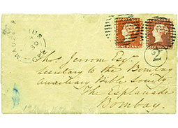 The millionaire philately of the Mauritius Island (French)