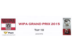 The most beautiful stamps in the world in 2015 in the competition Grand Prix de l`Exposition WIPA