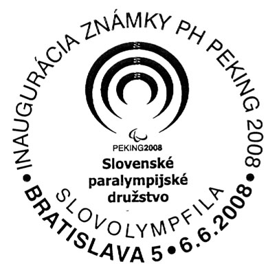 Commemorative Postmark Introduction of the postage stamp Paralympic Games Beijing 2008