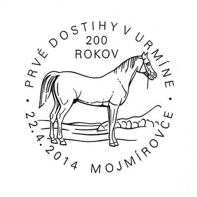 Príležitostná poštová pečiatka 200 rokov prvých dostihov v Urmíne