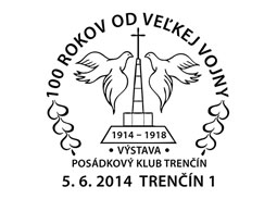 100 YEARS SINCE THE GREAT WAR (100 ROKOV OD VE�KEJ VOJNY)