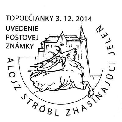 Commemorative Postmark Inauguration of the postage stamp Art: Alojz Stróbl (1856 – 1926)