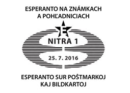 Opening Ceremony of the Exhibition ESPERANTO ON STAMPS AND POSTCARDS