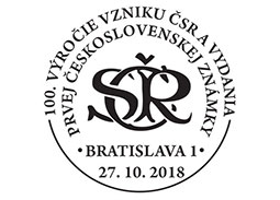 100th anniversary of Czechoslovakia and the issue of the first Czechoslovak stamp