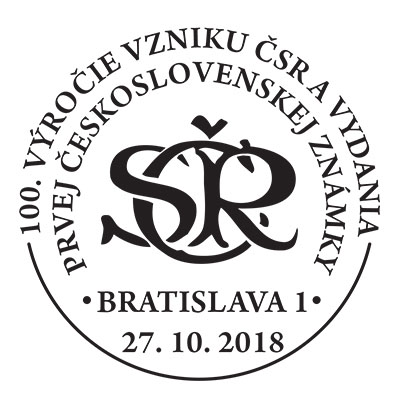 Commemorative Postmark 100th anniversary of Czechoslovakia and the issue of the first Czechoslovak stamp