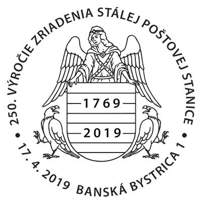 Commemorative Postmark 250th anniversary of the establishment of a permanent post office in Banská Bystrica