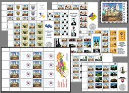 The offer of personalized printing sheets with the Castle Topolcany stamp
