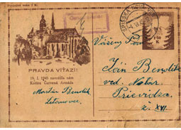 Postal card with a reminder of the end of the 2nd World War