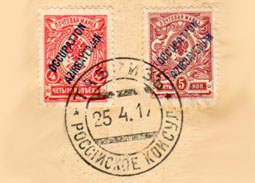 "Overprint ""Occupation Azirbayedjan"" on Russia definitive stamps 1909 - 1917"
