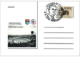 Regional exhibition of collectors and the introduction of the book Batovany-Partizanske on postcards