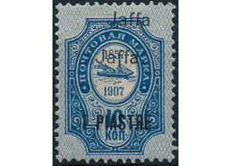 Postage stamp territories - Russian Post in Levant (III.)