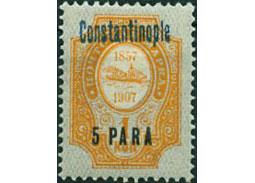 Známkové územia - Ruská pošta vLevante(II.)