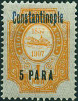 Stamp Territories and Territorial Philately Postage stamp territories - Russian Post in Levant (II.)