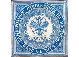 Postage stamp territories - Russian Post in Levant (I.)