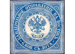 Známkové územia - Ruská pošta vLevante(I.)