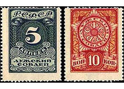 Russian and Soviet stamps - Luga sovdep